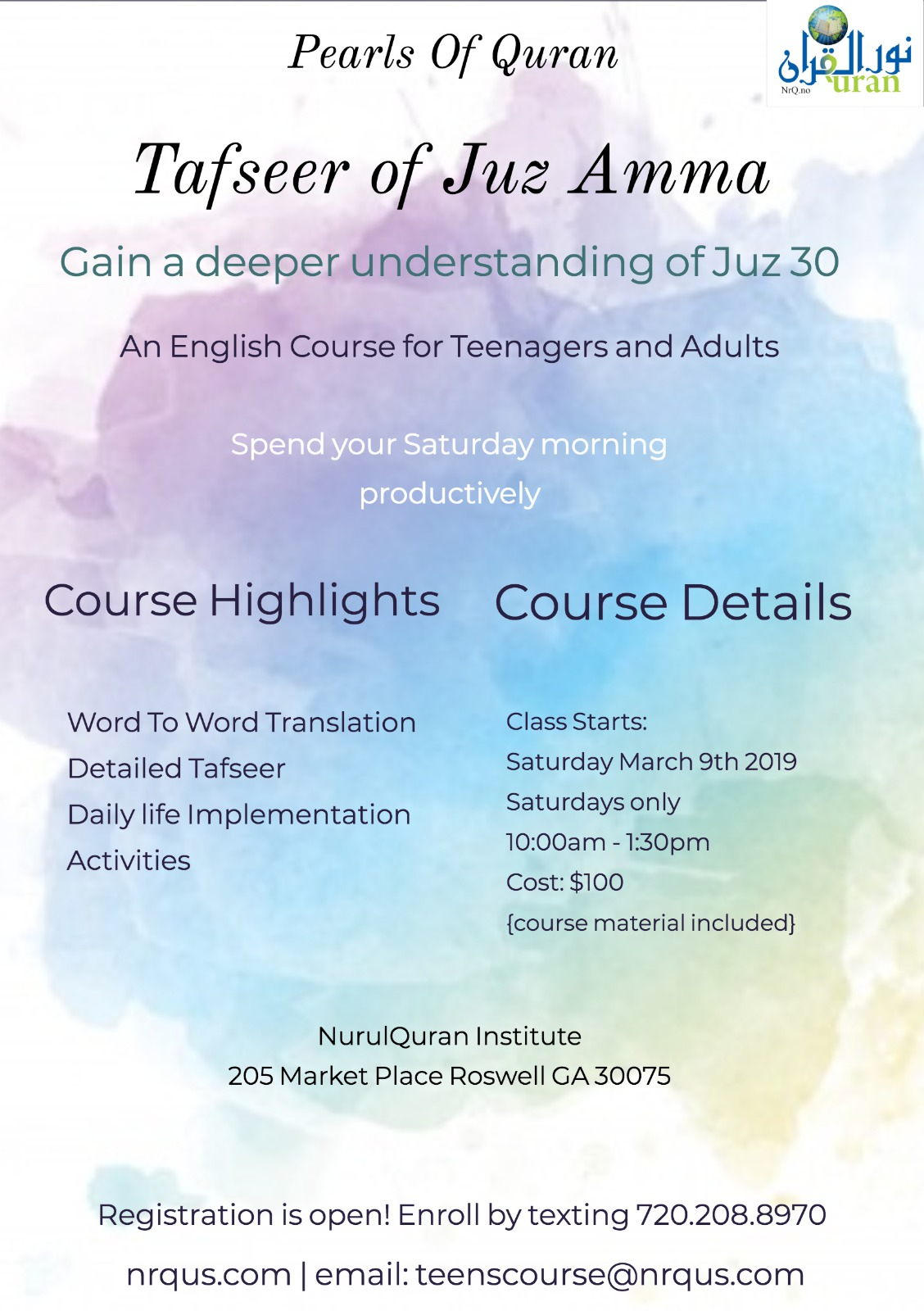 Pearls of Quran for Teenagers [ Weekend Course – In English